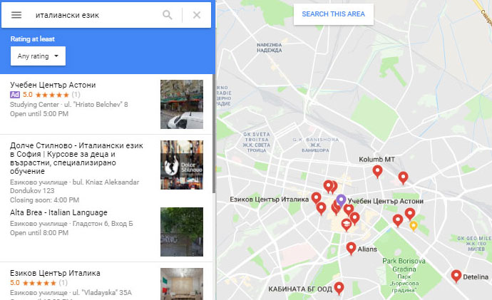 Local SEO services and Adwords in Google maps