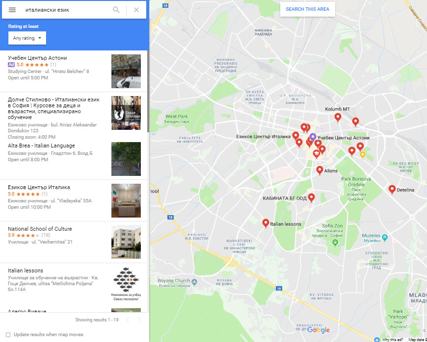 Local seo services business listings on google maps