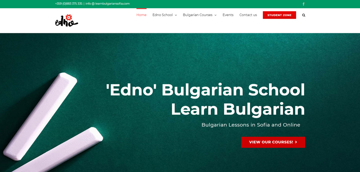 Edno Bulgarian Language School in Sofia Bulgaria