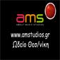 ams music school thessaloniki