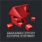 Sotiris Eftymioy Home Renovation