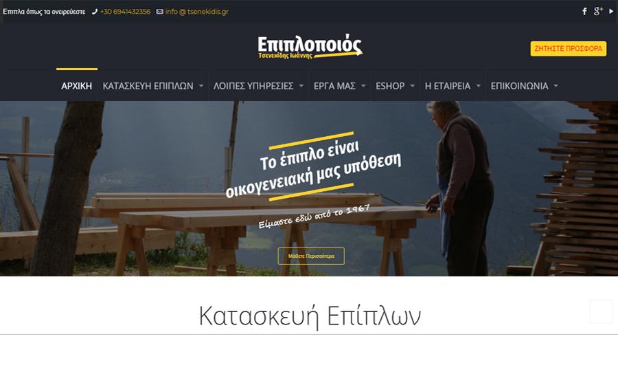 CabineT maker business new website